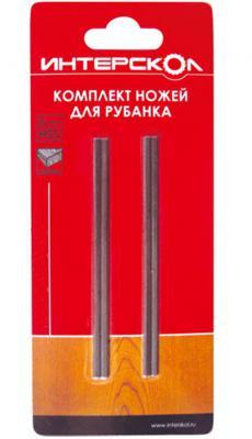 Комплект ножей для рубанка Интерскол быстрорежущая сталь 110х29х3 2090911000300
