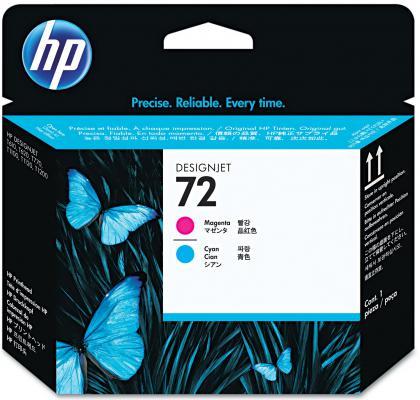 Печатающая головка HP C9383A №72 для HP Designjet T610/T620/T770/T1100/T1120/T1200 пурпурный голубой
