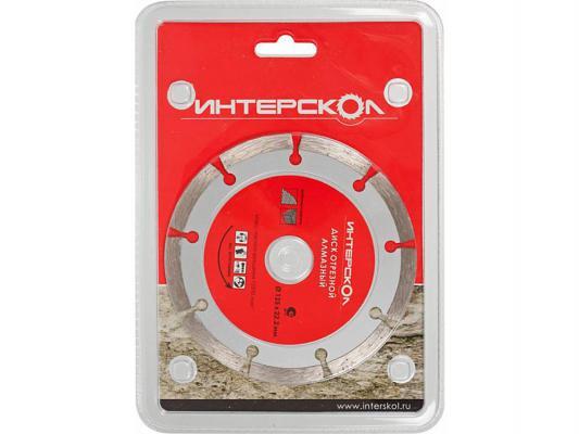 Отрезной диск Интерскол алмазный 125х22.2х7 по бетону 2070912500000