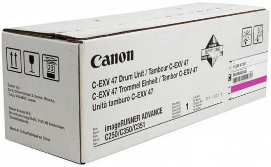 ����������� Canon C-EXV47 ��� iRC250/350 ���������