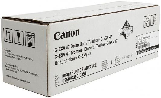 Фото - Фотобарабан Canon C-EXV47 для iRC250/350 черный лазерный картридж canon c exv11 для ir2270 2230 2870 3570 2530 4570 75000 стр черный