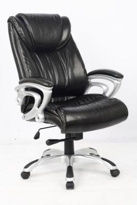 Кресло руководителя College HLC-0505 экокожа черный
