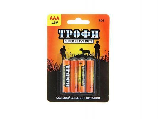 Батарейки ТРОФИ Super Heavy Duty AAA 4 шт