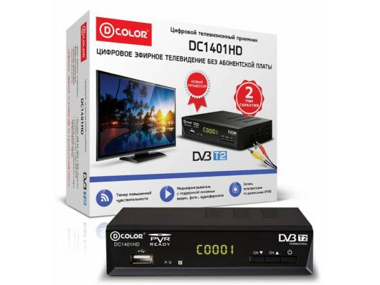 Тюнер цифровой DVB-T2 D-Color DC1401HD HDMI черный tv тюнер d color dc1002hd mini