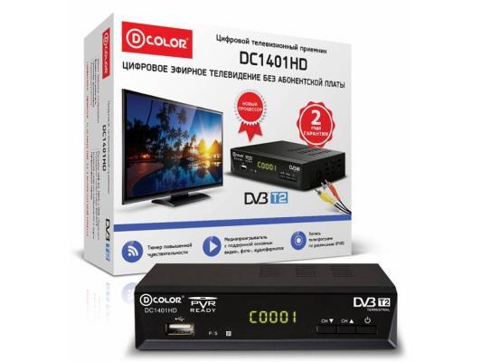Тюнер цифровой DVB-T2 D-Color DC1401HD HDMI черный цена и фото