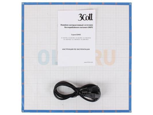 3Cott 3C-1500-MCSI