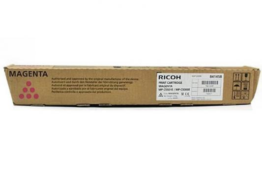 Картридж Ricoh MPC5501E/MPC5000E для Aficio MPC4000/C5000/С4501/С5501 пурпурный 18000стр 4pcs mpc4000 developer for ricoh mp c2800 c3300 c4000 c5000 copier spare parts