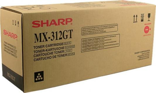 Картридж Sharp MX-312GT для AR-5726иAR5731 MX-M2 60 MX-M310 25000стр картридж sharp mx 235gt с ic чипом для ar 5618 20 23 mx m182 202 232 16000стр