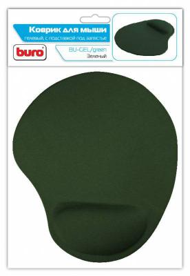 Коврик для мыши Buro BU-GEL 230х205х25мм гелевый зеленый