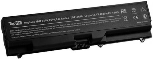 Аккумулятор для ноутбука Lenovo ThinkPad L410, L412, L420, L421, L510, L512, L520, T410, T420, T510, T520, W510, W520, SL410, SL510, E40, E50, Edge 14, Edge 15, E420, E425, E520, E525 4400мАч 11.1V TopON TOP-T510 new 9 cell laptop battery for lenovo thinkpad l410 l412 l520 sl410 sl510 t410 l420 l421 e40 e50 42t4912 42t4911 fru 42t4751