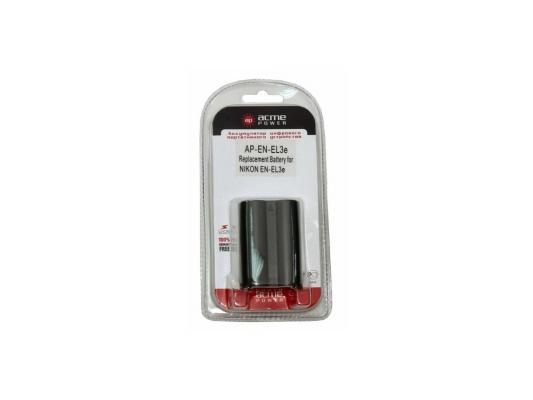 Аккумулятор AcmePower AP-EN-EL3E для фотокамеры NIKON аккумулятор acmepower ap en el3e