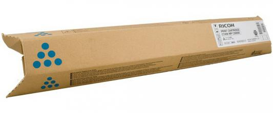 Картридж Ricoh MPC3000E для Aficio MP C2000/C2500/C3000 голубой 15000стр 884949/842033 tprhm mp4000 premium laser copier toner powder for ricoh aficio mp5002sp for gestetner dsm735e dsm745e 1kg bag free fedex