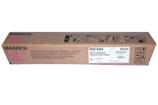 Картридж Ricoh MPC3000E для Aficio MP C2000/C2500/C3000 пурпурный 884948/842032 4 x 1kg bag refill laser copier color toner powder kit kits for ricoh mpc2500 mpc3500 mp c2500 c3500 mpc 2500 3500 printer