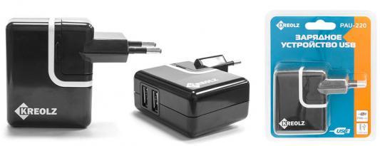 Сетевое зарядное устройство Kreolz PAU-220 2 х USB черный