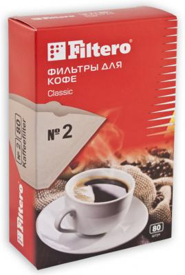 Фильтр для кофе Filtero №2/80 коричневый