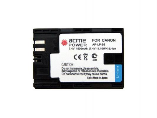 Аккумулятор AcmePower AP-LP-E6 для фотокамеры CANON аккумулятор для телефона acmepower ap lp e5
