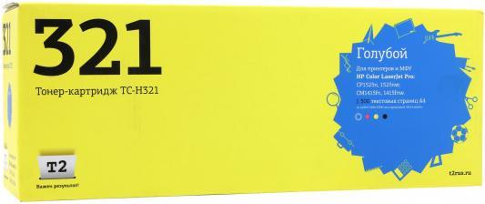 Картридж T2 CE321A для HP LaserJet Pro CP1525n CP1525nw CM1415fn 1415fnw голубой 1300стр TC-H321 hp laserjet pro cm1415fn ce861a киев