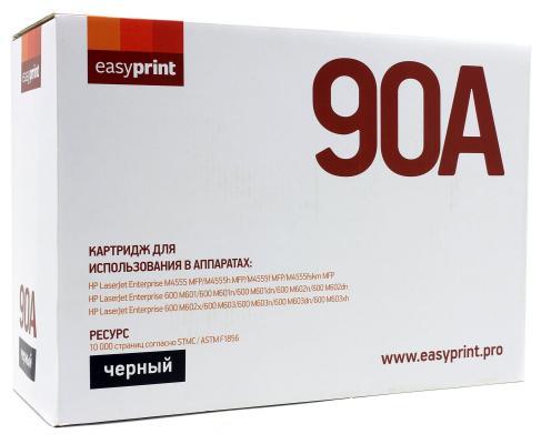 Картридж EasyPrint CE390X для HP LJ Enterprise M4555/600 M602/M603 2400стр LH-90X compatible ce390x ce390 390x 390 90x toner chip cartridge chip for hp laserjet m4555 4555 enterprise m601 m602 m603