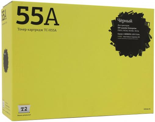 Картридж T2 CE255A для P3015/P3015d/P3015dn/P3015x черный 6000стр TC-H55A d a p феромон для собак