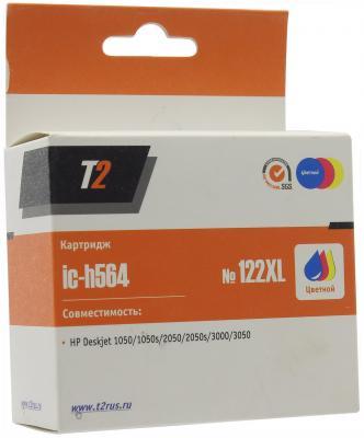 Картридж T2  №122XL для HP Deskjet 1050/1050s/2050/2050s/3000/3050 цветной 330стр CH564HE картридж hp 122xl ch563he black для 1050 2050 2050s
