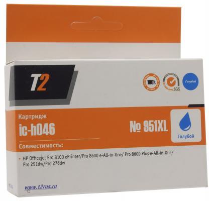 Фото - Картридж T2 №951XL для HP Officejet Pro 8100/8600/8600 Plus/251dw/276dw голубой 1500стр CN046AE Ih-h046 картридж hp cn046ae для hp oj pro 8100 8600 голубой