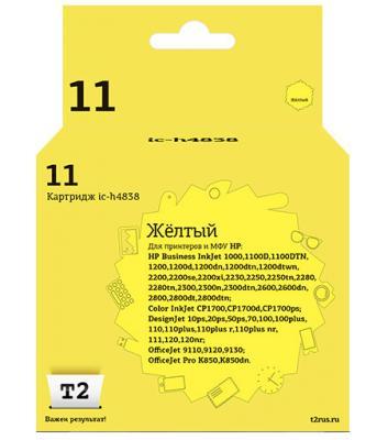Картридж T2 №11 для HP Business InkJet 1200/2200/2600/2800/CP1700/Pro K850 желтый 1750стр C4838A картридж t2 11 для hp business inkjet 1200 2200 2600 2800 cp1700 pro k850 желтый 1750стр c4838a