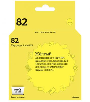 Картридж T2 №82 для HP DesignJet 500/510/800/815MFP/820MFP/CC820PS желтый C4913A hp c4913a