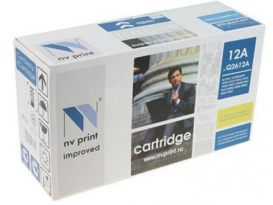 Картридж NV-Print Q2612A/FX10 для MF4000/4100/4200/4600 Series FAX-L95/100/120/140/160 универсальный flower candles print waterproof shower curtain