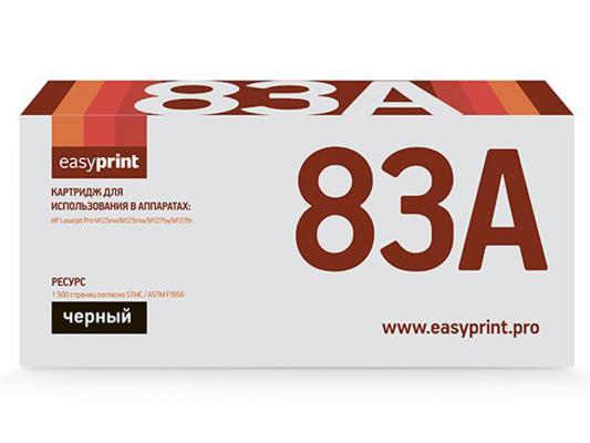 Картридж EasyPrint TK-510M для для HP LJ ProM125nw/M125rnw/M127fw/M127fn 1200стр Черный