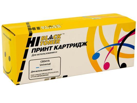Картридж Hi-Black для HP CB541A/CE321A CLJ CM1300/CM1312/CP1210/CP1525/CM1415/CB541A голубой с чипом 1400стр