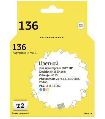Картридж T2 C9361HE для HP DeskJet 5443 DeskJet D4163 Photosmart C3183 Photosmart C4183 Photosmart D5163 PSC1513 175стр Многоцветный