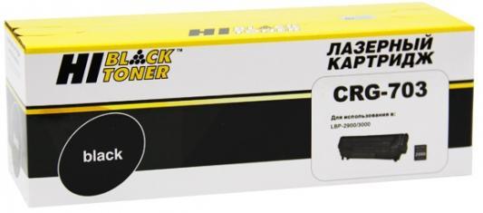 Картридж Hi-Black Cartridge 703 для Canon LBP2900 LBP3000 2000стр