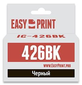 Картридж EasyPrint IC-CLI426BK для Canon PIXMA iP4840 MG5140 MG6140 MX884 черный цена 2017