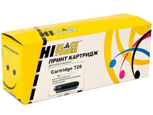 Картридж Hi-Black Cartridge 728 для Canon MF-44100 4450 4420 D520 CRG-728