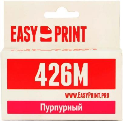 Картридж EasyPrint IC-CLI426M для Canon PIXMA iP4840 MG5140 MG6140 MX884 пурпурный цена 2017