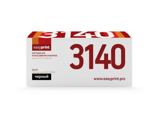 Картридж EasyPrint LX-3140 108R00909 для Xerox Phaser 3140 3155 3160 черный с чипом 2500стр картридж xerox phaser 3140 108r00909