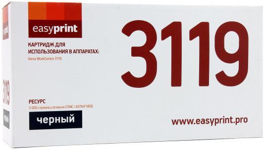 Картридж EasyPrint LX-3119 013R00625 для Xerox WorkCentre 3119 черный с чипом 3000стр кaртридж ксерокс 3119 комендaнтский купить
