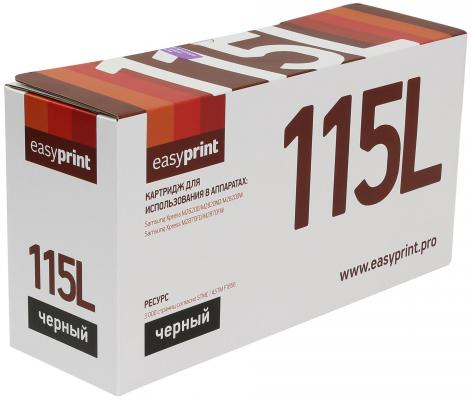 Картридж EasyPrint LS-115L MLT-D115L для Samsung SL-M2620D M2820ND M2870FD черный с чипом 3000стр мфу samsung sl m2870fd