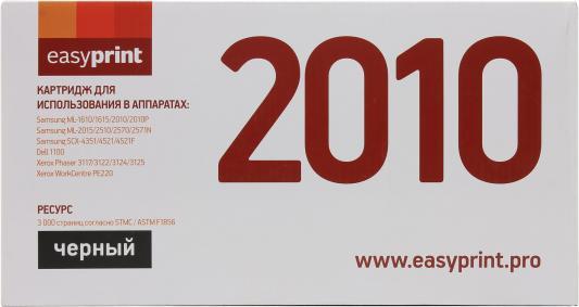 Картридж EasyPrint LS-2010 U ML-2010/PE220 для Samsung ML1610 2010 Xerox PE220 черный с чипом 3000стр