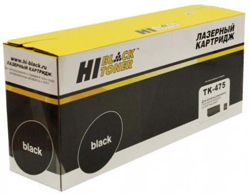 Картридж Hi-Black TK-475 для Kyocera FS-6025MFP/6030MFP тарелка хай хэт zultan 14 aja hi hat