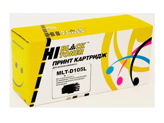 Картридж Hi-Black для Samsung MLT-D105L ML1910/1915/2525/2525W/2580N/SCX4600 черный с чипом 2500стр mlt 105s 105s 105 black toner cartridge compatible for samsung ml 1910 ml 1910k ml 1915 ml 1915k ml 1916k ml 2525 ml 2525k