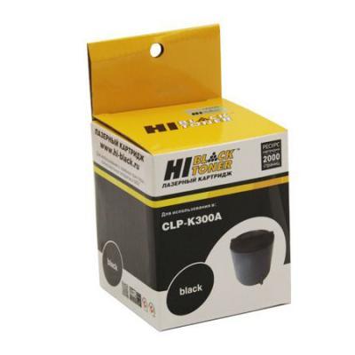 Картридж Hi-Black для Samsung CLP-K300A CLP-300 черный с чипом 2000стр 98052090111
