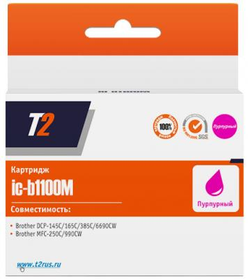 Картридж T2 IC-B1100M для Brother DCP-145C/165C/385C/6690CW/MFC-250C/990CW пурпурный refillable color ink jet cartridge for brother printers dcp j125 mfc j265w 100ml