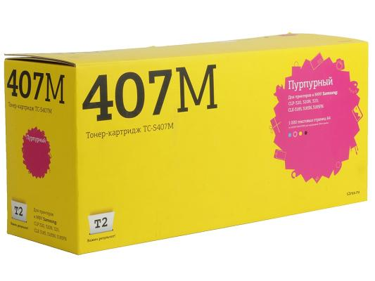 Картридж T2 TC-S407M для Samsung CLT-M407S CLP-320/325/CLX-3185 пурпурный с чипом 1000стр картридж t2 clt s407y для samsung clp 320 325 clx 3185 желтый 1000стр