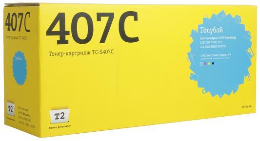 Картридж T2 TC-S407С для Samsung CLT-M407S CLP-320/325/CLX-3185 голубой с чипом 1000стр картридж t2 clt s407y для samsung clp 320 325 clx 3185 желтый 1000стр