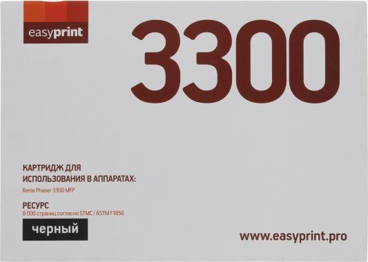 Картридж EasyPrint 106R01412 для Xerox Phaser 3300MFP черный 8000стр картридж easyprint lx 3300 для xerox phaser 3300mfp чёрный 8000 страниц с чипом 106r01412
