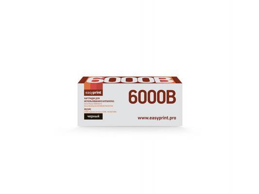 Картридж EasyPrint для Xerox 106R01634 Phaser 6000/6010/WC6015 черный 2000стр картридж boost 106r01634 v9 0 для xerox ph6000 black