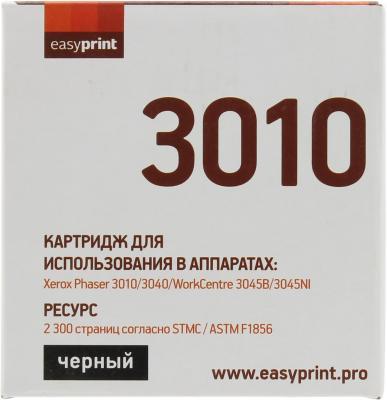 Картридж EasyPrint 106R02183 для Xerox Phaser 3010/WC 3045B черный 2300стр LX-3010 картридж xerox 106r02183 для xerox ph 3010 wc 3045b черный