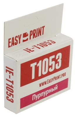 Картридж EasyPrint C13T0733/T1053 для Epson Stylus C79 CX3900 TX209 пурпурный