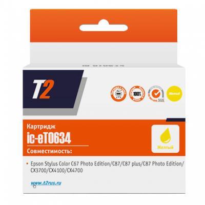Картридж T2 IC-ET0634 C13T06344A для Epson Stylus Color C67PE/C87/CX3700/CX4100 желтый